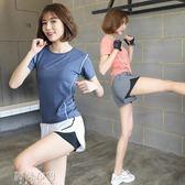 瑜伽服 瑜伽運動套裝女新款跑步短褲休閒速乾運動服健身房兩件套夏季 阿薩布魯