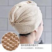 吸水髪帽 新款日本YODO XIUI乾發帽女超強吸水速乾不滴水掉毛不傷發絲加厚【美物居家館】