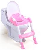 兒童坐便器坐便圈 嬰兒折疊坐便器 寶寶馬桶梯馬桶圈