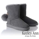 2018秋冬_Keeley Ann氣質甜美~金屬鍊毛球中筒雪靴(灰色)-Ann系列