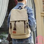 男士背包休閑後背包男帆布大容量旅行包電腦包書包【匯美優品】