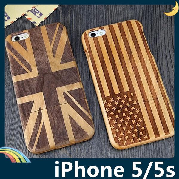 iPhone 5/5s/SE 木紋雕殼保護套 實木硬殼 木質彩繪紋路 卡扣兩件式 手機套 手機殼 背殼 外殼