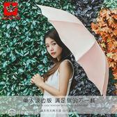 雨傘 紅葉兩用晴雨傘折疊韓國小清新黑膠遮陽傘防紫外線女太陽傘防曬傘 【美斯特精品】