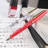 鋼筆 鋼筆 百樂鋼筆78G 高中小學生用練字速寫鋼筆FP-78g 網紅鋼筆 俏女孩