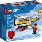 LEGO樂高 City 城市系列 郵政飛機_LG60250