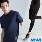 單導向 專業機能褲+極致輕量吸濕排汗短Tee 深藍紅線