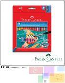 Faber-Castell  48色水性彩色鉛筆-精緻環保裝(限量10組售完為止)
