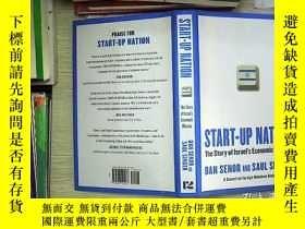 二手書博民逛書店Start-up罕見NationY261116