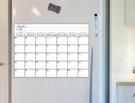 磁性白板貼  環保PVC白板貼  塗鴉留言板 白板貼 留言板 冰箱貼 日期貼 行事曆貼 備忘錄
