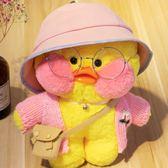 網紅cafe-mimi小黃鴨公仔ins毛絨玩具玻尿酸鴨玩偶生日禮物女娃娃XSX