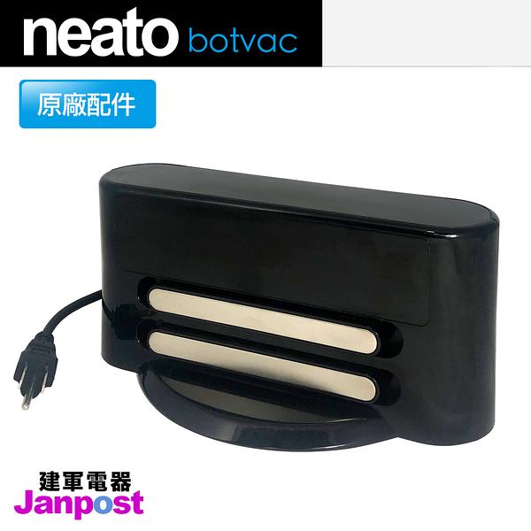 Neato botvac connected wifi 掃地機 專用 全新 原廠 充電座 基地臺 充電基地臺 底座