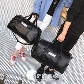 健身包圓筒包PU防水大容量行李包斜挎包運動包-奇幻樂園