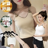EASON SHOP(GW0773)韓版純色可愛蜜蜂刺繡短版V領無袖細肩帶吊帶針織背心女上衣服彈力貼身內搭衫杏色