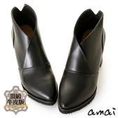 amai頂級牛皮-美型交叉V口尖頭粗跟踝靴  黑
