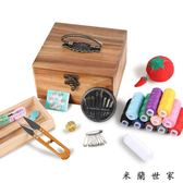 手工復古實木小針線盒套裝家用收納包