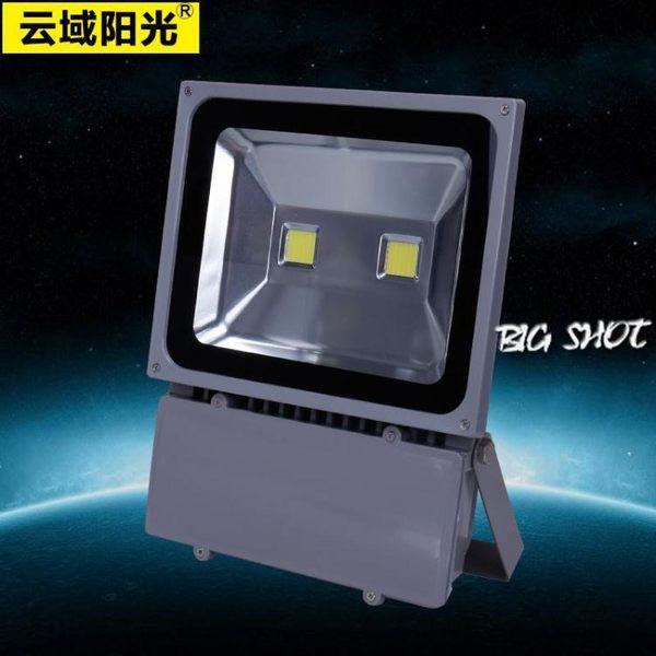投射燈-LED投光燈10W20w30W50w戶外防水出口110V127V泛光投射燈【大咖玩家】