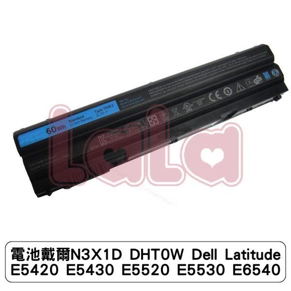 電池戴爾N3X1D DHT0W Dell Latitude E5420 E5430 E5520 E5530 E6540