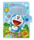 【卡漫城】  Doraemon 護照套 質感閃光 熱氣球 ㊣版 港版 防水 證件套 卡片套 收納本 小叮噹 多啦A夢