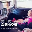 车载风扇 車載風扇汽車後排座椅USB小電風扇靠枕散熱空調通用貨車12V24