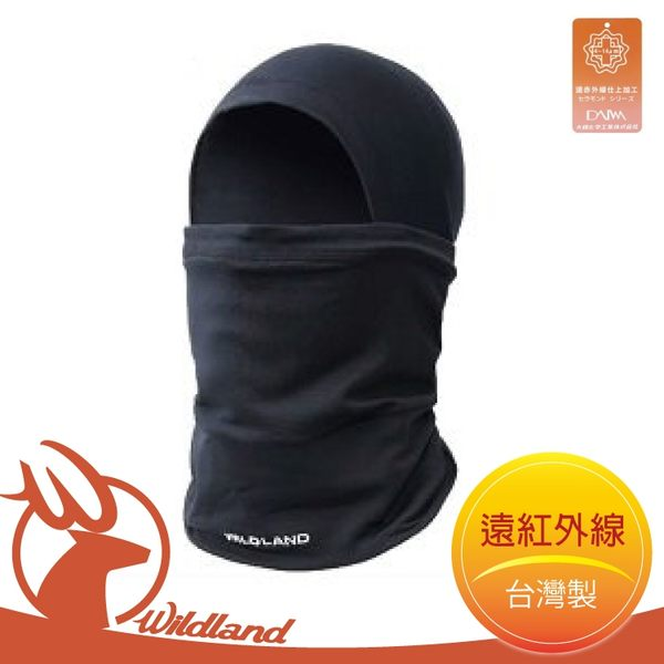 【Wildland 荒野 中性 遠紅外線保暖帽《黑色》】0A02022/頭套/極地旅遊/避寒保暖/高山攀登
