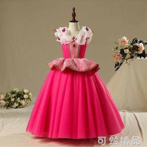萬聖節女童禮服公主裙艾洛睡美人中小童連衣裙萬圣演出表演服裝 聖誕節全館免運