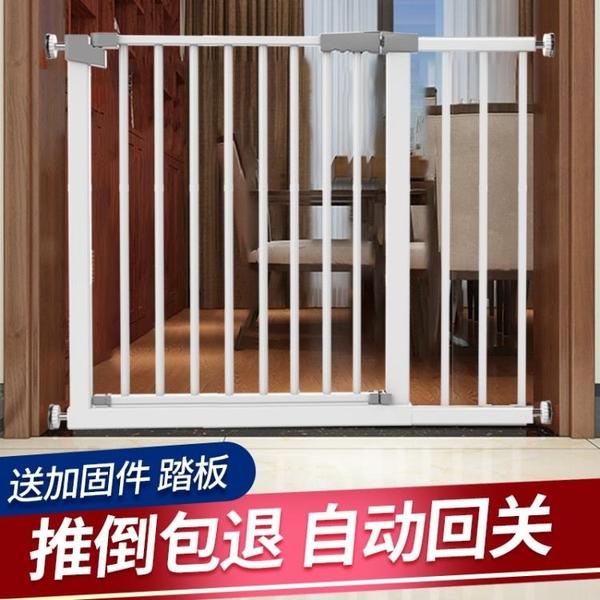 寵物狗圍欄 狗狗籠子 柵欄 門欄 室內大型犬樓梯隔離欄