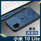 Xiaomi 小米 10 Lite 麋鹿布紋保護套 軟殼 浮雕壓紋 牛仔絨布 蝙蝠俠 可掛繩 全包款 手機套 手機殼