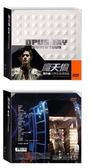 【停看聽音響唱片】【DVD】周杰倫:魔天倫世界巡迴演唱會