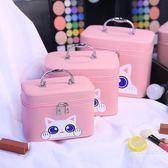化妝包大容量可愛便攜小號收納盒少女心簡約迷你小方包手提化妝箱 【快速出貨】