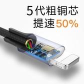 店長推薦 iPhone6數據線蘋果6S充電線器X手機8plus加長5s六快充ipad7P