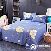 床罩單件學生宿舍單人雙人床1.8米男女1.5m網紅兒童卡通1.2冬被單