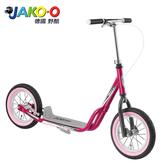 JAKO-O德國野酷-PUKY R07L平板式滑板車-桃紅