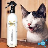 台灣製 酷力菌 CS33 全效能貓咪專用益生菌防護噴劑 (350ml)