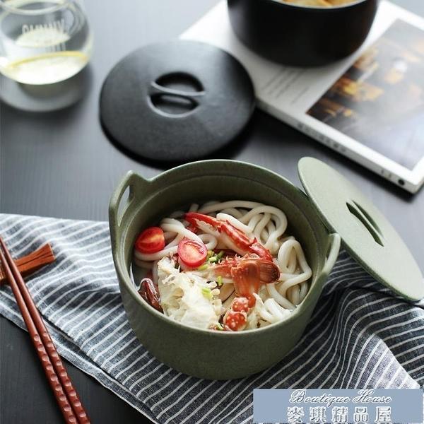 泡麵碗 日式復古竹青色陶瓷雙耳帶蓋湯碗湯盅燉盅蓋碗W-67 【全館免運】