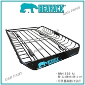 【愛車族】BEARACK熊牌 車頂行李盤 RR-1539 M | AEROBASKET 置物籃