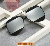 墨鏡2019新款潮男潮流眼睛男士偏光太陽鏡開車專用網紅眼鏡