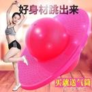 防爆兒童跳跳球蹦蹦球彈跳球健身球玩具跳跳板成人加厚運動 快速出貨