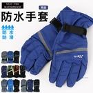 Guo-Tex 男款 防風防水 止滑手套 機車手套