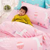6x7特大雙人床包枕套兩件組 【不含被套】【 DR380  夢幻星球 粉 】 童趣系列 100% 精梳純棉 OLIVIA