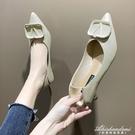 低跟高跟鞋女細跟3cm小跟鞋2020新款軟皮貓跟鞋方扣單鞋女仙女風 黛尼時尚精品
