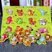 兒童蒙氏早教益智手抓板拼圖玩具0-3-6歲幼兒形狀認知男女孩嵌板【櫻花本鋪】