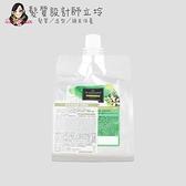 立坽『洗髮精』明佳麗公司貨 FORD 季節旅行 峇里島香氣洗髮精600ml(補充包) HH16 HS01