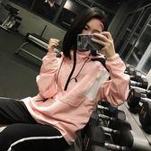 運動外套女寬松連帽健身上衣速干長袖