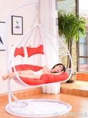 網紅吊椅雙人吊籃藤椅客廳吊床秋千懶人家用吊蘭椅陽台成人搖籃椅   (橙子精品)