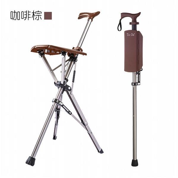 【南紡購物中心】自動手杖椅 拐杖椅-泰達椅(咖啡棕)
