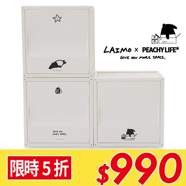收納箱 置物箱【R0146】馬來貘多功能DIY置物箱(三入一組)  樹德 MIT台灣製 完美主義