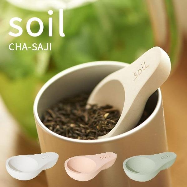 日本 SOIL 珪藻土防潮茶匙(短)