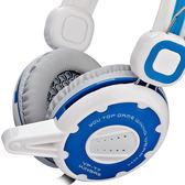 耳機頭戴式游戲電腦耳麥吃雞帶麥網吧盾臺式KINBAS視外桃園 VP-T7 WE570『東京衣社』