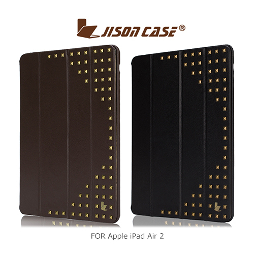 摩比小兔~ JISONCASE Apple iPad Air 2 鉚釘三折皮套 保護套