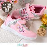 中大女童鞋 台灣製Hello kitty正版大女孩運動鞋 魔法Baby~sk1229